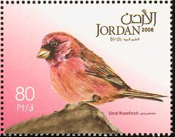 Sinai-rosefinch-80p-stamp